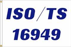 ISO/TS 16949 Flag